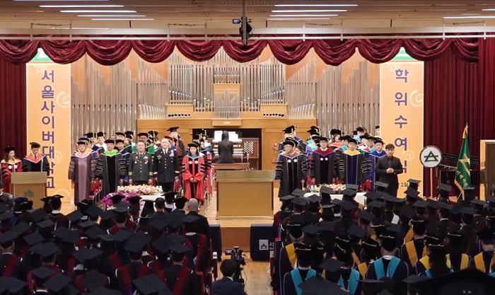 2018학년도 졸업식 이미지