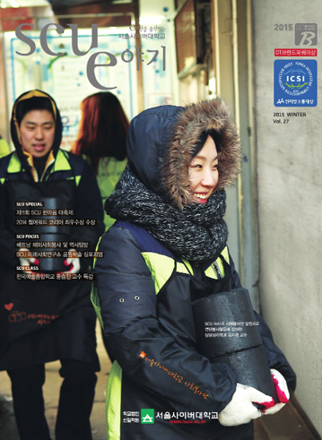 Vol.27Winter 2014