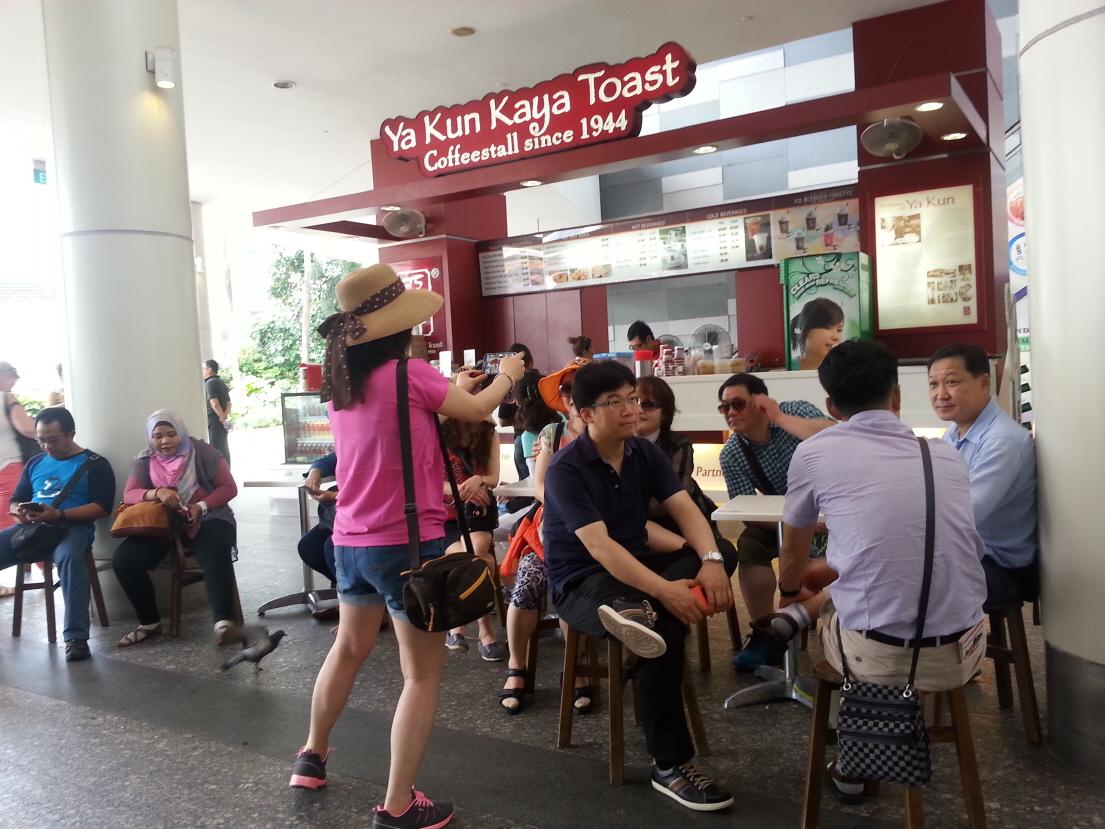 제14기 해외탐방 싱가폴 17