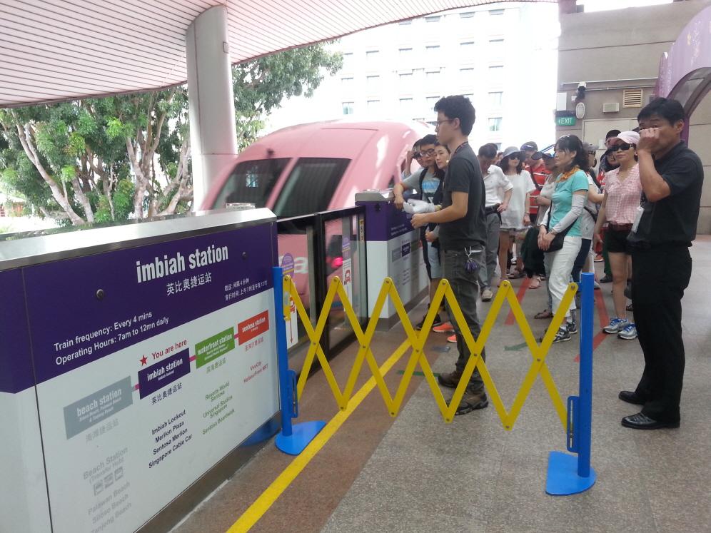 제14기 해외탐방 싱가폴 18