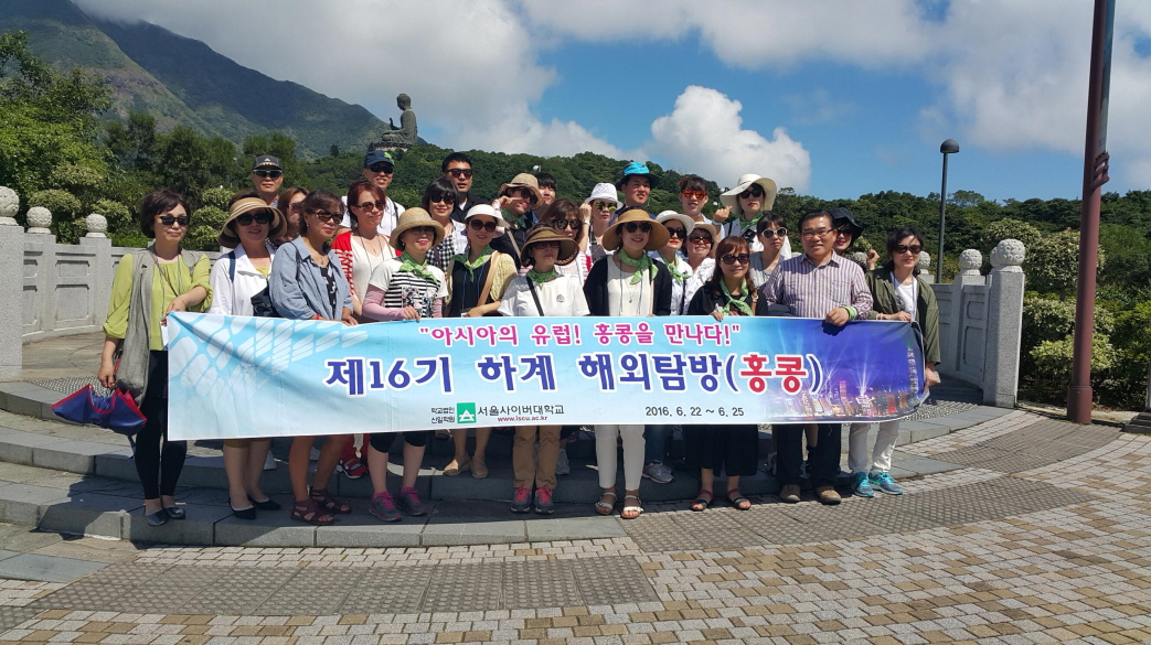 제16기 해외탐방 홍콩 11