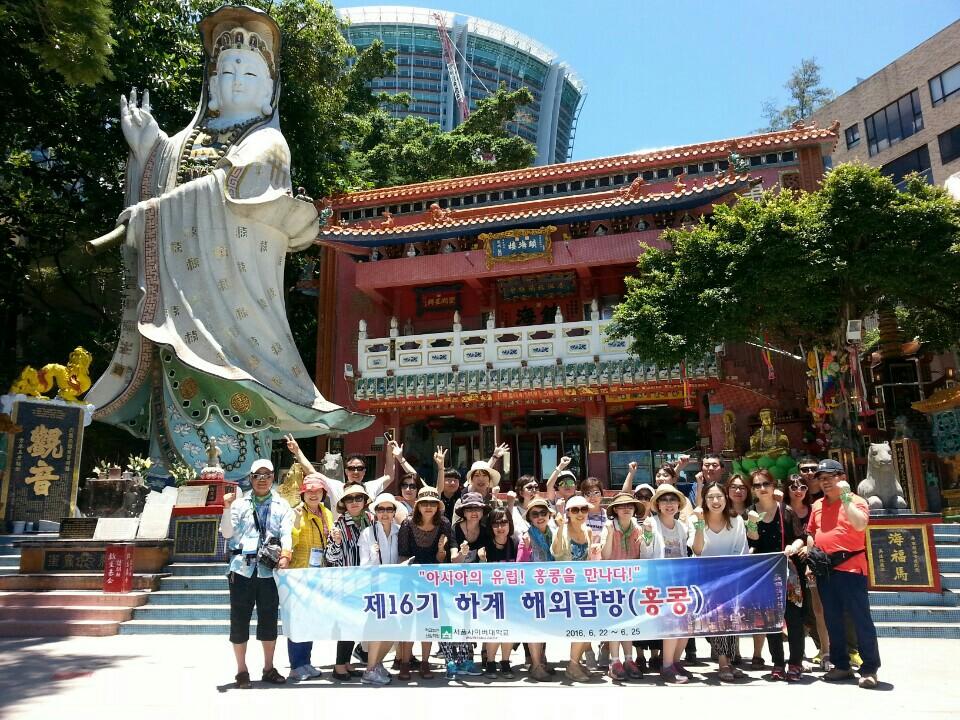 제16기 해외탐방 홍콩 14