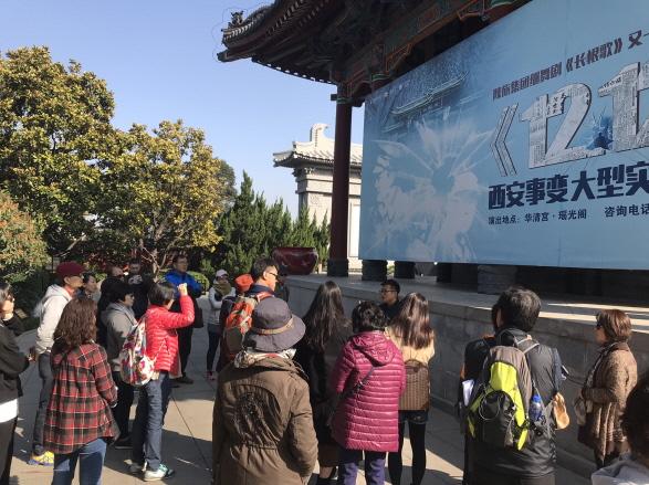 제21기 해외탐방 중국(서안) 2