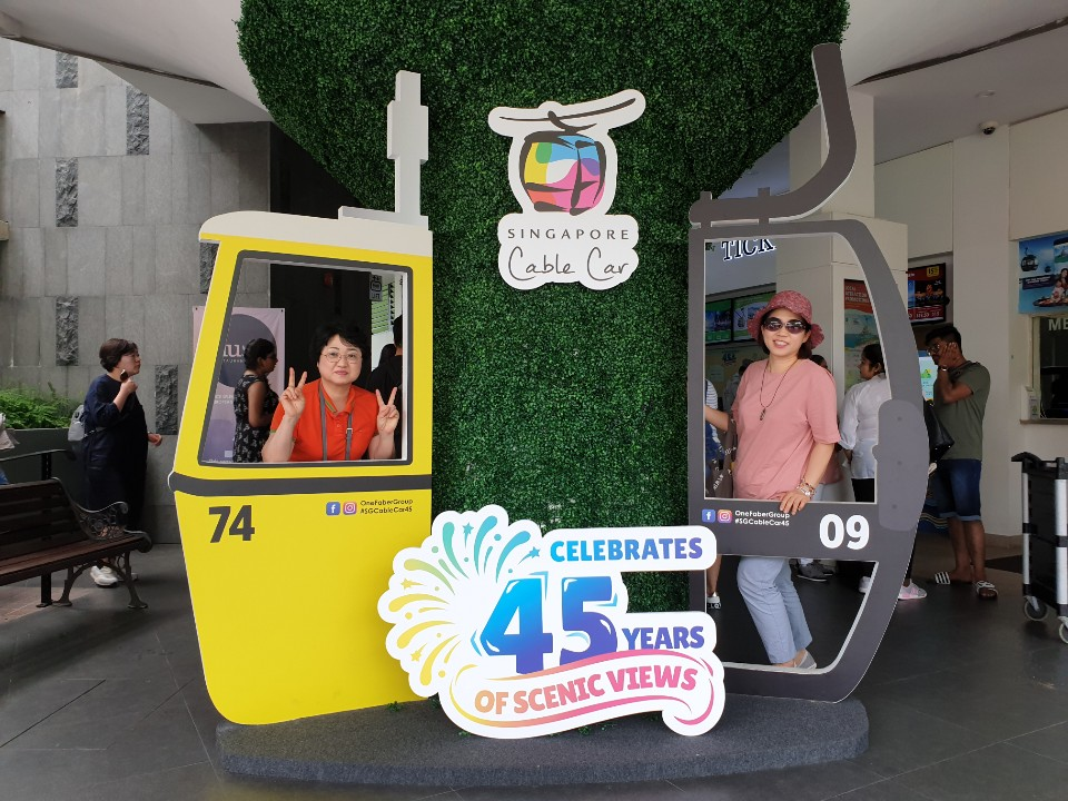 제22기 해외탐방 싱가포르 5