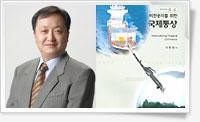 비전공자를 위한 국제통상 - 국제무역물류학과 이완형 교수 이미지