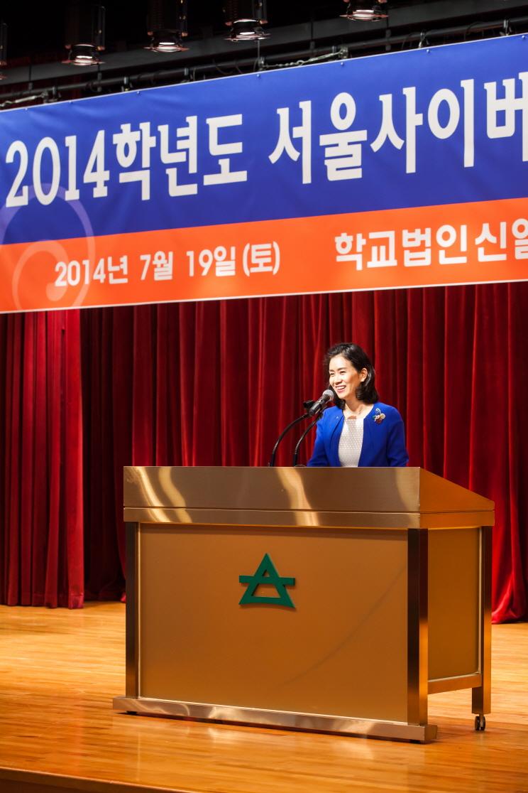 2014학년도 2학기 오리엔테이션 3